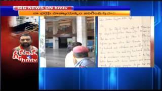Ex Minister Mukesh Goud Son Vikram Goud shot at: Updates f..