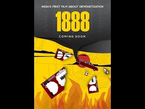 Upcoming1888
