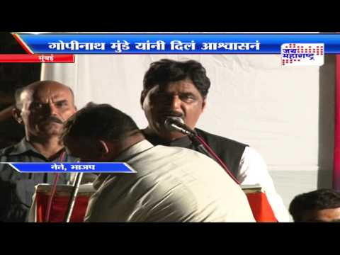 Gopinath Munde statement about maratha reservation