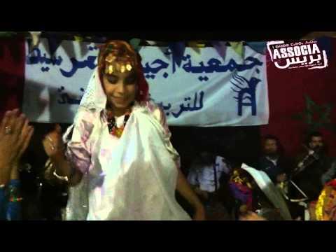 الحفل الأمازيغي 2963 لجمعية أجيال تمرسيط – أيت ملول