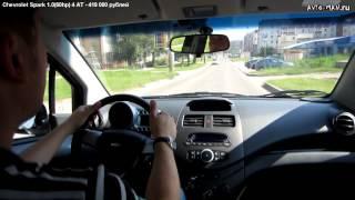 Chevrolet Spark Тест-драйв.Anton Avtoman.
