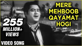 Mere Mehboob Qayamat Hogi (Full Song) Greatest Hit Of