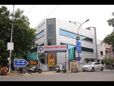 Vetrii IAS Academy's Videos