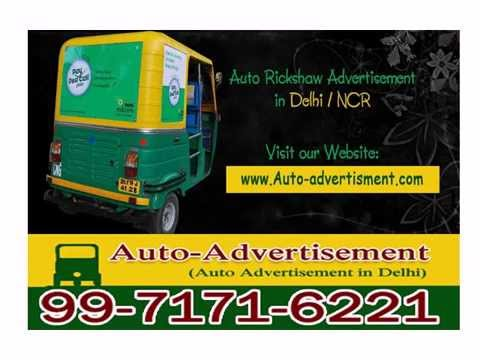 Why auto-rickshaw advertising ?