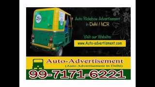 [Why auto-rickshaw advertising ?] Video