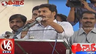 Teenmaar News : Telangana Movement way for AP Special Stat..