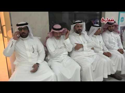 حفل استقبال ومعايدة إدارة التعليم بعنيزة – الأحد 1437/12/17