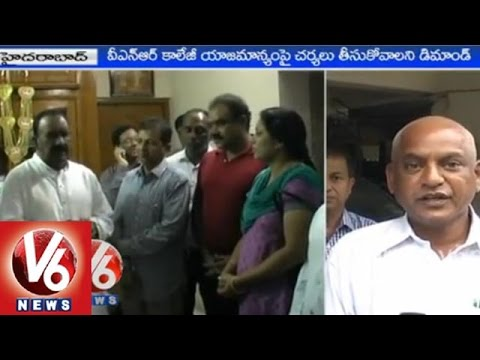 HP Tragedy - Beas river victims families met Home Minister Nayini Narsimha Reddy
