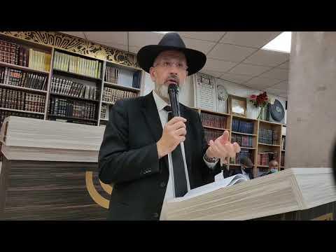 Conférence a Natanya UN COEUR POUR TOUS pour la refoua chelema de Meir Fitoussi ben Rivka