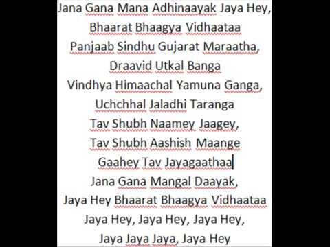 Jana Gana Mana - India National Anthem English lyrics ...