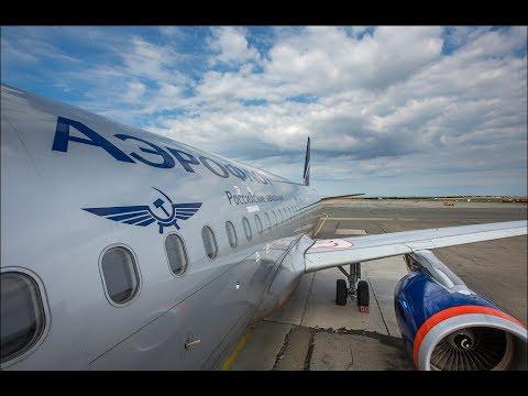 Компания «Аэрофлот-Россия» в аэропорту Пулково не посадила на борт подростка-инвалида из Штыково.