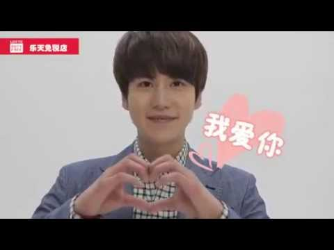 130520 Kyuhyun's message for Chinese Valentine's Day