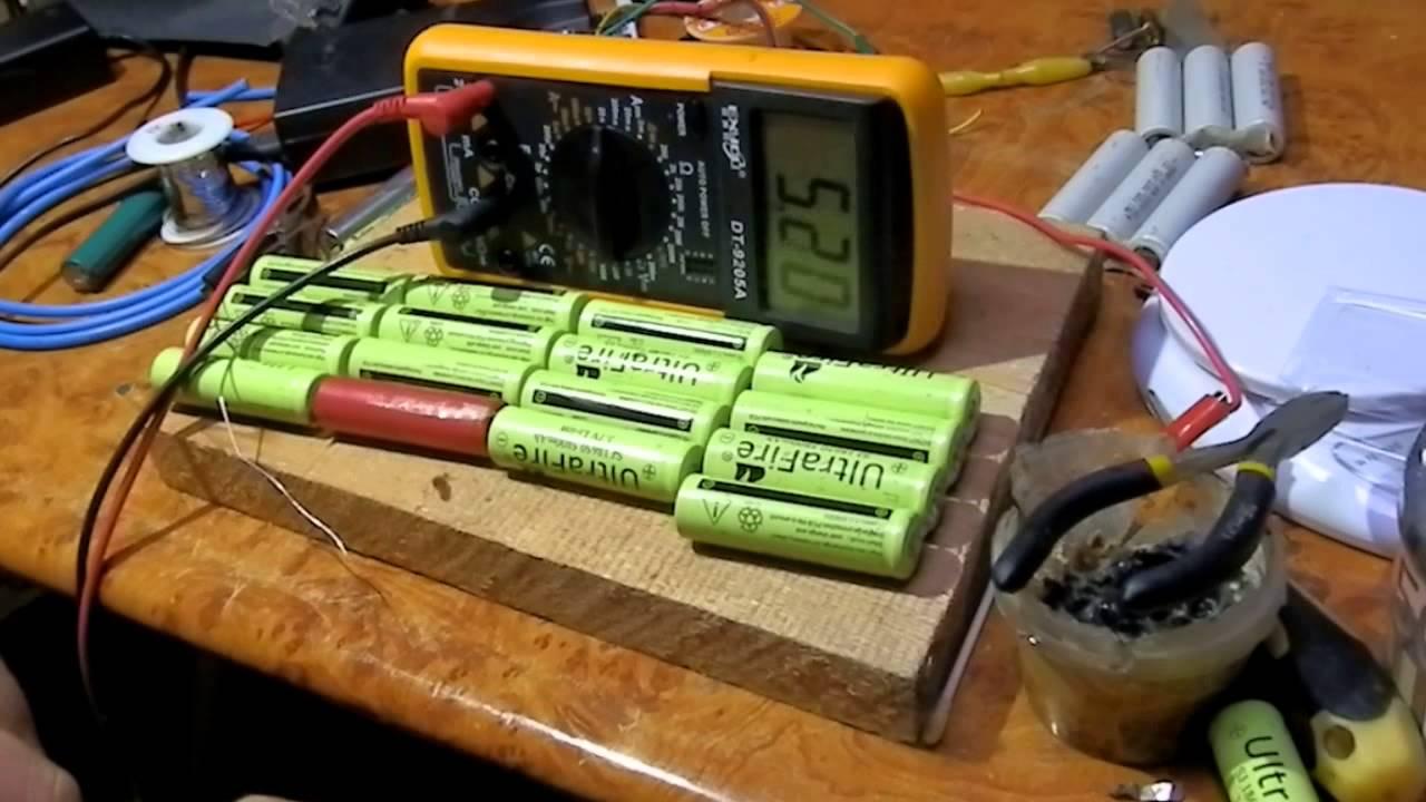 Спайка аккумуляторов своими руками 38