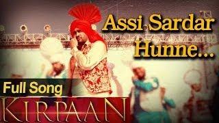 Assi Sardar Hunne Haan Full Video Song 'KIRPAAN The
