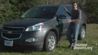2009-2012 Chevy Traverse Review videos