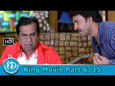 King Telugu Movie Part 6/15 - Nagarjuna, Trisha, Mamta Mohandas