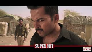 Khakee Movie Superhit Promo
