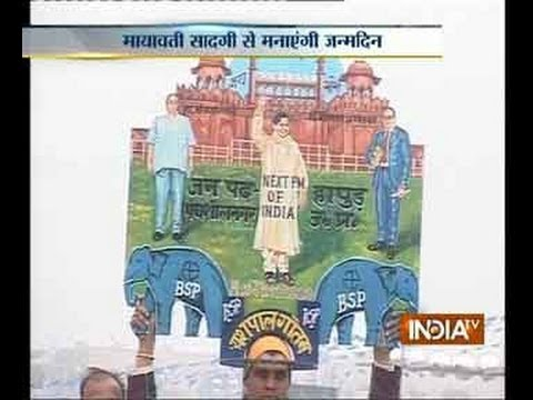 Festival like atmosphere at Mayawati's Maharally