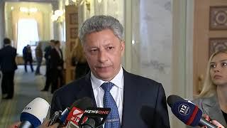 Бойко: Воєнний стан вже призвів до економічних проблем і посилення тиску на опозицію