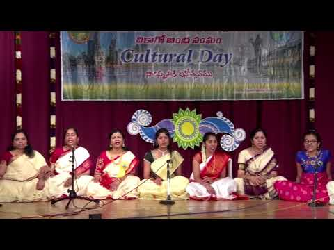 "CAA - 2017 AP Cultural Festival - Oct 14th 2017 - Item-1 ""Saraswathi Stuthi - Prayer Song"""