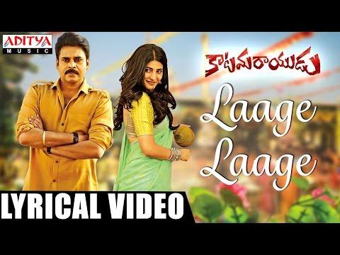Katamarayudu-Movie-Laage-Laage-Full-Song