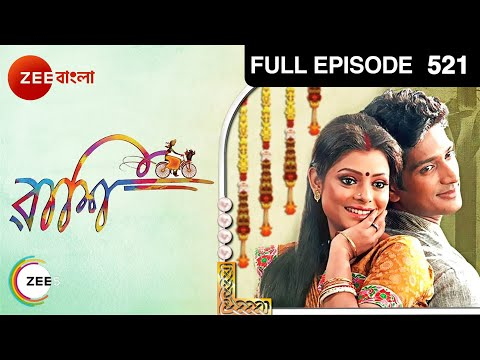 Rashi - Watch Full Episode 521 of 26th September 2012