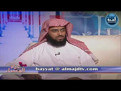 منهجية الإسلام في التعامل مع البلاء