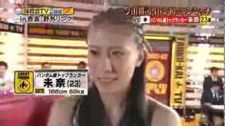 Girl VS Men Kickboxing