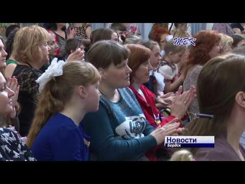 В Бердске наградили юных художников