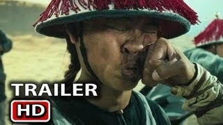 Tai Chi 0 Movie Trailer (2013)