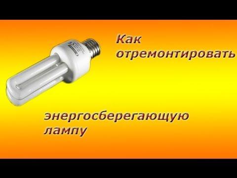 Светодиодный светильник ремонт своими руками