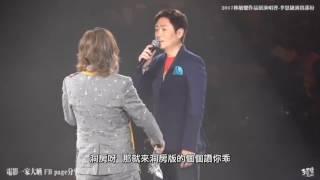 李思捷 - 林敏驄作品展 李思捷演出(字幕版) YouTube 影片