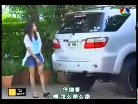 Tình Yêu Ngọt Ngào Tập 3a Phim Thái Lan