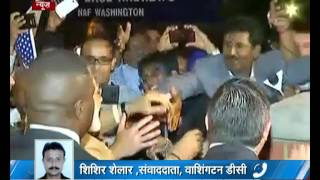 PM Modi arrives at Washington D.C, receives warm welcome..