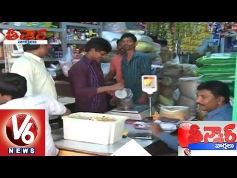 Narendra Modi government is trying to reduce rice prices - Teenmaar News