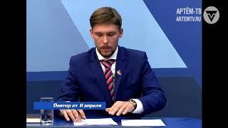 Прямой эфир с депутатом Думы АГО Алексеем  Першиным