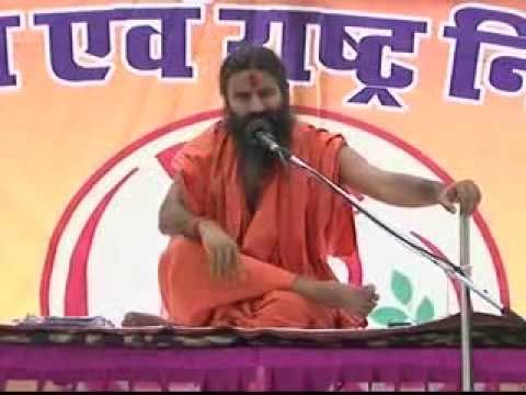 Rastra Nirman Sava | Swami Ramdev | Pukhrayan, UP - 13 March 2014 - Part 1