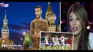 أجيو نضحكو شوية مع خبار السيمانة..الراقصة مايا وتأهل المنتخب المغربي لروسيا | بــووز