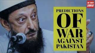 Predictions of war against pakistan By sheikh Imran Hoseins
