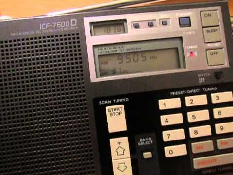 9505 Khz, Voice of Africa and Sudan