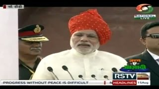 PM Narendra Modi's Independence Day Speech August 15