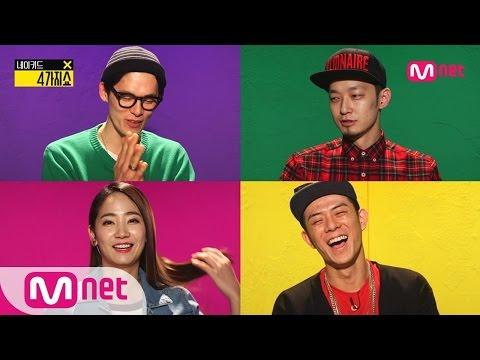 [Naked 4show] Four-word talk with model Kim Won-Joong, Wondergirls' Ye Eun and rapper theQuiett!