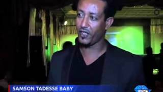 Ethiopia takes a page from the US Grammy awards