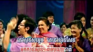 RHM VCD Vol.142 -Reatrey Por Meas By Meng Kevpichda