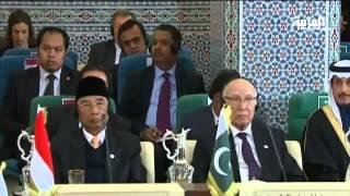 العربية | افتتاح الدورة العشرين للجنة القدس في المغرب