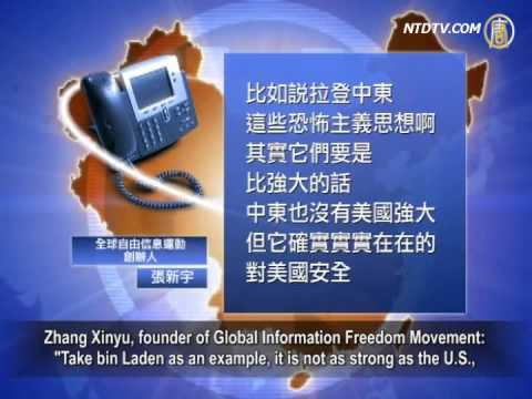 U.S. Security Faces Chinese Military and Cyber Threats