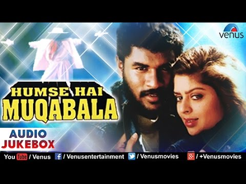 Hum Se Hai Muqabala Audio Jukebox | Parbhu Deva, Nagma |