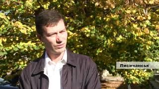 """Представники нібито """"нового державного підприємства"""" наносять візити на Лисичанський склозавод"""
