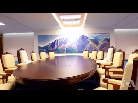 韩朝峰会周五将在板门店和平之家举行(视频)