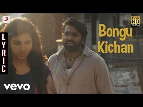 Kadhalum Kadanthu Pogum - Bongu Kichan Lyric